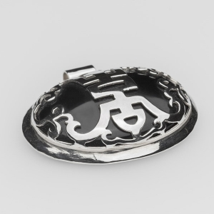 """ONYX & STERLING SILVER """"LONG LIFE"""" PENDANT"""